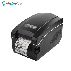 Barcode printer thermal stickers ticket label machine bluetooth receipt printer for clothing tag price stickers