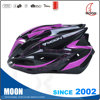 Major product china novelty children bicycle helmets 2017