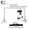Best price superior quality 2m*3m photo photography video background stand