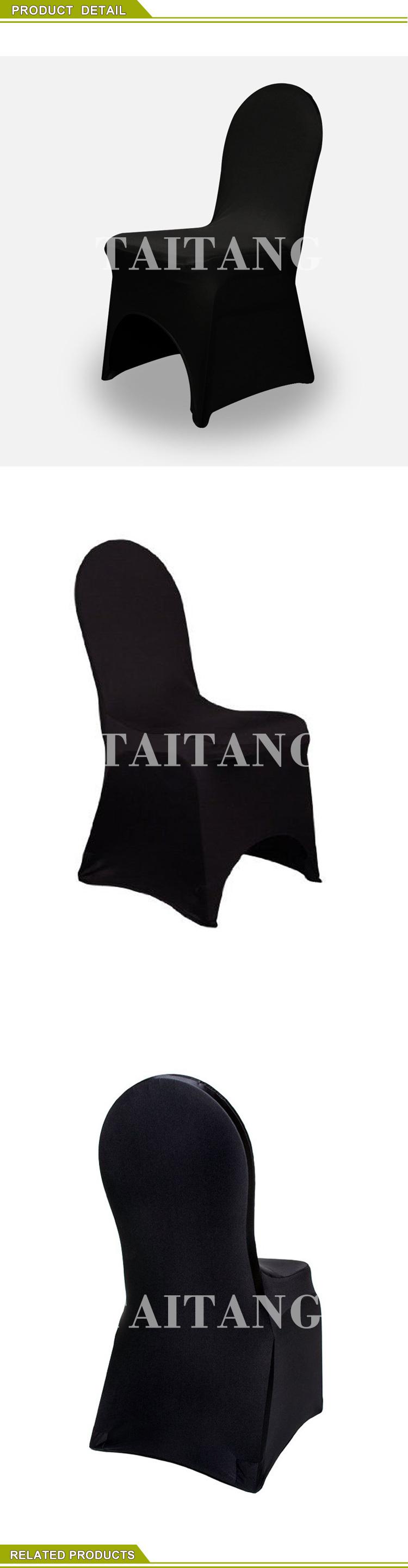 2019 สีดำราคาถูกขายส่ง universal ผ้าเก้าอี้ครอบคลุม