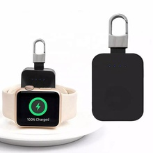Tragbare <span class=keywords><strong>Externe</strong></span> Batterie Pack QI Drahtlose Ladegerät für Apple Uhr 1 2 3 4 Serie Power Bank 950mah Mini ladegerät Keychain