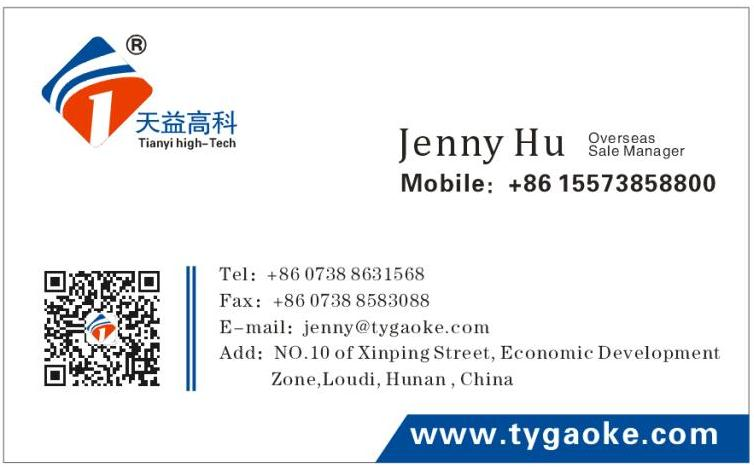 jenny business card