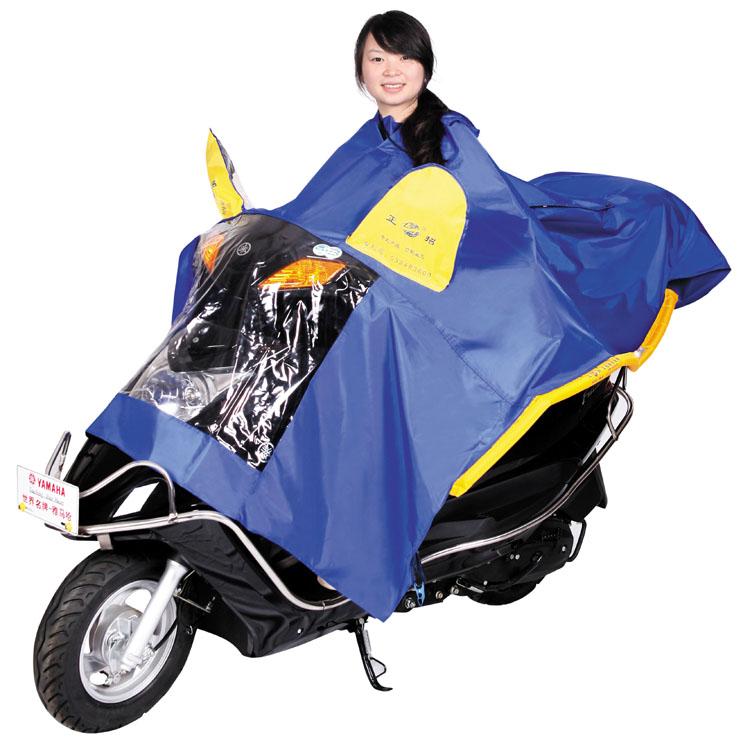 Плащ надувной подушки безопасности плащ мотоцикл электрическая утолщение велосипед один двойной плащ пончо