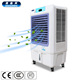CE Certification and New Condition portable industrial spot air cooler
