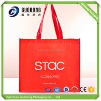 Hight quality products shopping bag custom china market in dubai