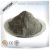 High Fluidity Pozzolanic Activity Index Silica Fume  Micro Silica Powder for High Performance Concrete and Refractory Materials