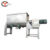 LDH coulter mix machine plow knife type mixer plough knife blender for pharmacy and foodstuff