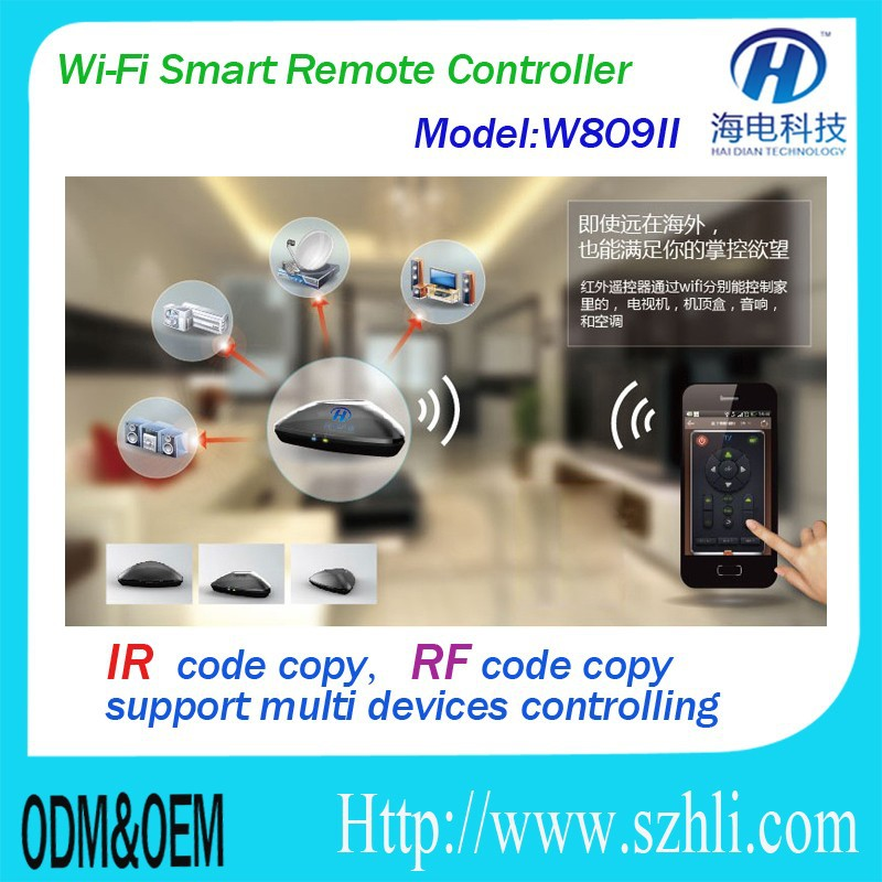 2017 Hot! Wifi Remote Control smart home swiches for home appliance W809