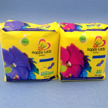adult sanitary pads thick sanitary pad factory price