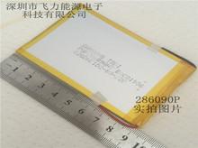 Wholesale 286090 3.7V 1800mah lithium polymer battery power navigation tablet notebook speakers built