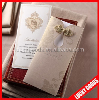 2015 New Designs High Quality Wedding Invitation Cards