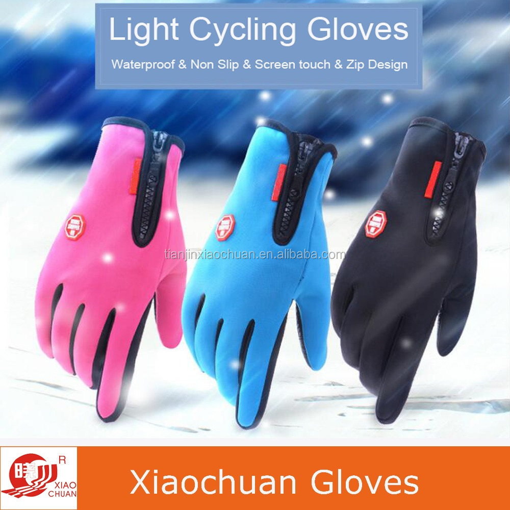 Full Finger Waterproof Cycling Gloves Screen Touch Windproof Bicycle Gloves for Men and Women