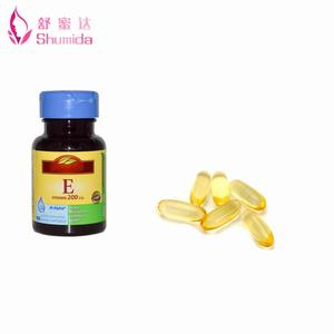 Excellent quality private label halal vitamin e hair capsule for skin whitening