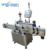 New Product Self Adhesive Bottle Label Printing Machine