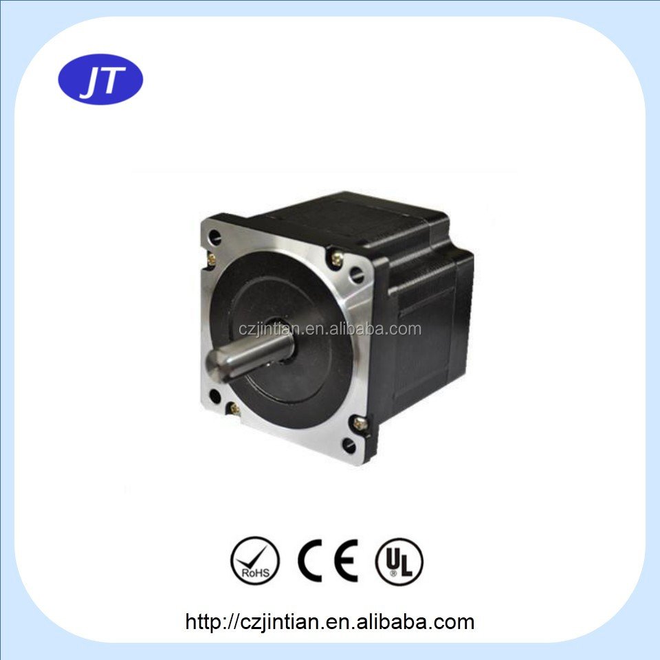 China market agents electric brushless motor