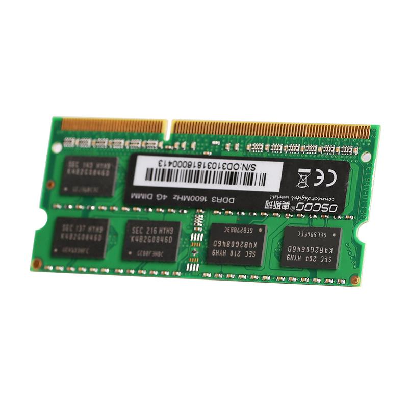 HP Proliant 8GB 2Rx4 PC3-10600R-9 Memory Kit 593913-B21 DDR3 1333MHZ NEW SEALED