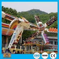 thrill rides for sale amusement park rapid windmill amusement rides