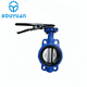 WCB Fisher 7600 Butterfly Valve Made In China