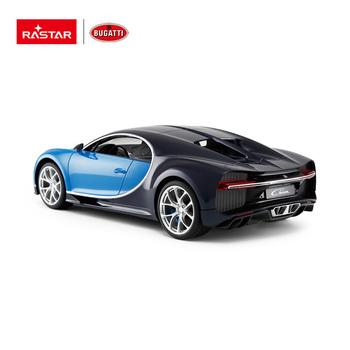 Rastar Bugatti Chiron Hot Mini Rc Car Drifting For