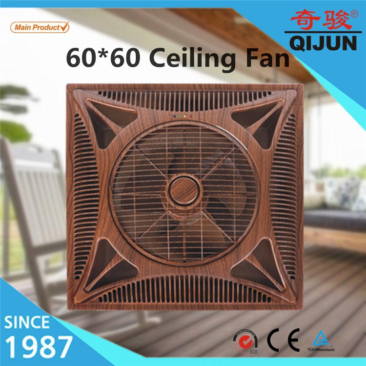 60*60 shami energy saving ceiling box fan with switch control