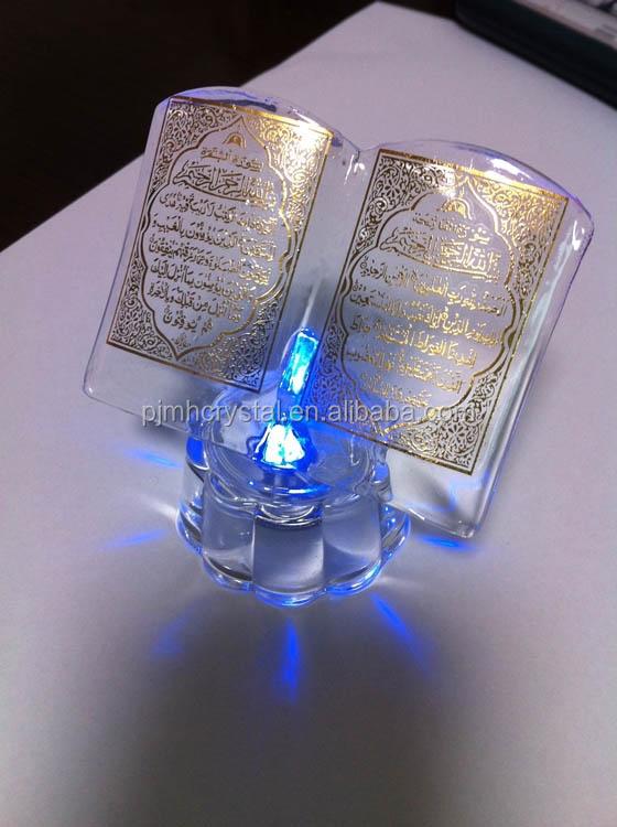 crystal-quran-muslim-wedding-gift-islamic-wedding.jpg