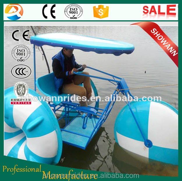 Lowest price adult water tricycle, cheap used water tricycles for sale