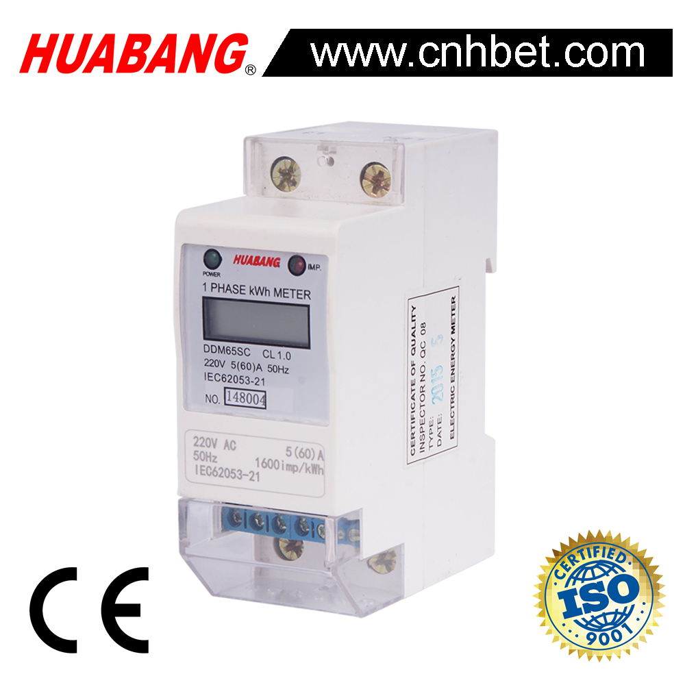 Single Phase Din rail kwh Meter RS485 Modbus protocol rtu