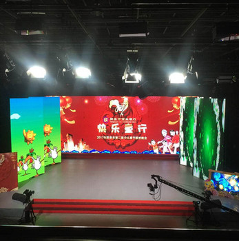 High Refresh Wedding Stage Background Hd Rent Led Display P5 Indoor Buy Wedding Stage Background Hdrent Led Displayp5 Indoor Led Display Product