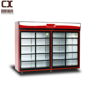 wholesale sliding multi-door series horizontal supermarket cooler commercial refrigerators price