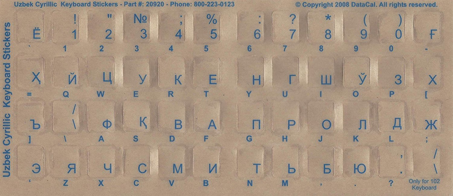 524ca75cdc9 Get Quotations · Uzbek Keyboard Stickers - Labels - Overlays with Blue  Characters for White Computer Keyboard
