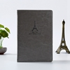 Excellent Material PU Weekly Planner Journal Notebook Leather Cover Weekly Planner Notebook