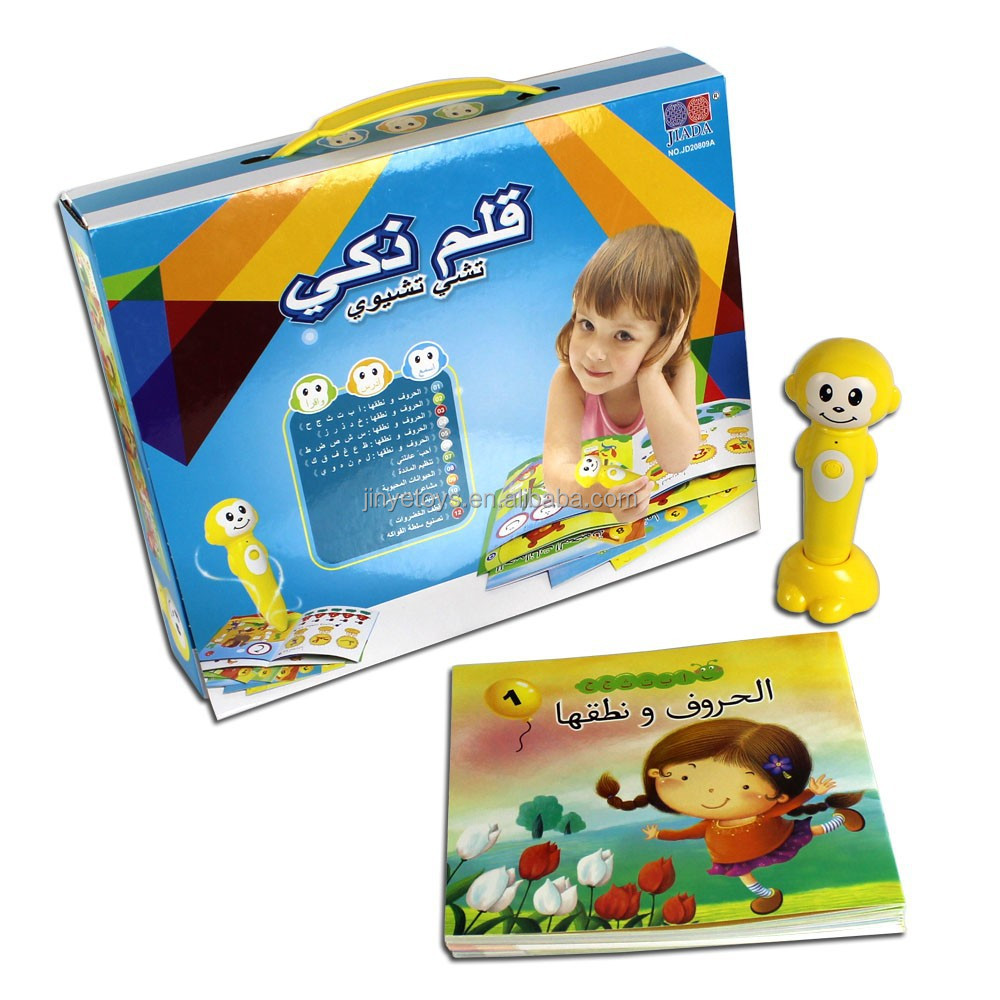 Wholesale educational toys Arabic reading pen for kids