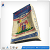 China Top Quality 5kg Size Paper Kraft Cement Bag