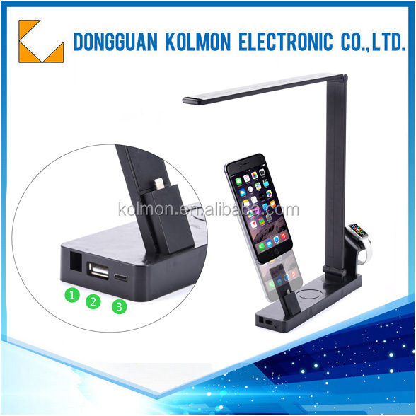 The charger stand with table lamp phone charger
