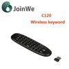 2.4g Mini Fly Air Gyro Mouse Wireless Keyboard,Air Fly Mouse Keyboard,Air Fly Mouse C120