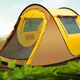 Wholesale large size automatic outdoor camping tent,customized logo beach tent