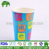 Multifunctional printed disposable paper espresso cups for wholesales