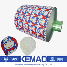 30-40 micron Soft Aluminum foil cover for food yogurt lids supplied in Rolls