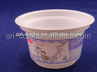 Sealed 130g disposable round yoghurt white cup