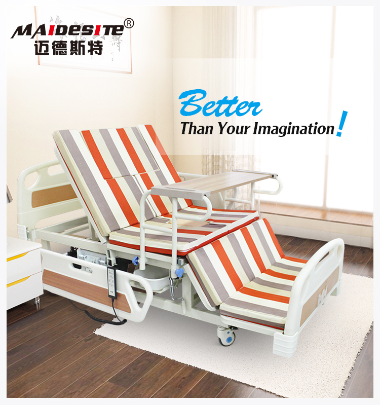 Adjustable Electric Rotating Hospital Bed for Home Use