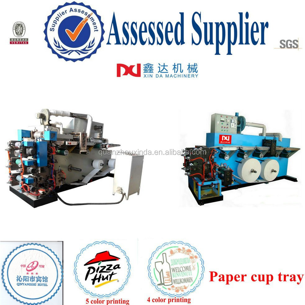 Color printing bu - Autoamtic Paper Cup Machine Autoamtic Paper Cup Machine Suppliers And Manufacturers At Alibaba Com