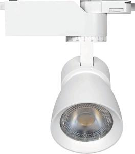 High end quality CRI90 white housing 4 wires adaptor pure white 4000k color temperature 20w dimmable cob led track light