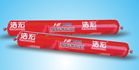 Export to Brazil driveway silicone sealant for concrete joints