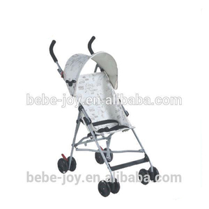 baby stroller pedal