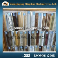 Picture framing equipment / Picture frame machine / Picture frame making machine