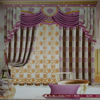 jacquard fabric curtains