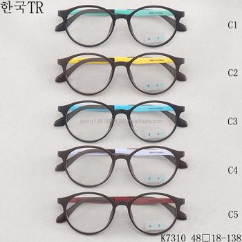 Optical Eyeglasses Frame,Korean Glasses Wholesale,Tr 90 Magnetic ...