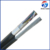 copper conductor communication cable wire supplier 5 pair armoured telephone cable