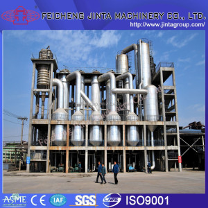 Alcohol Distillation Plant-Turnkey Project Made In China