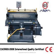 Paper Plate Die Cutting Machine Wholesale Cutting Machine Suppliers - Alibaba  sc 1 st  Alibaba & Paper Plate Die Cutting Machine Wholesale Cutting Machine Suppliers ...